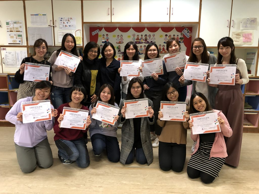 teachers received completion certificate for reach and match program